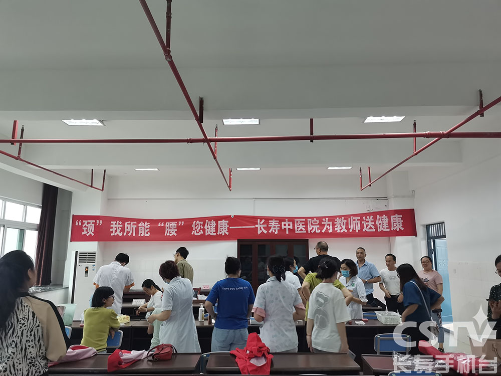 中医药文化进校园,为教师送健康