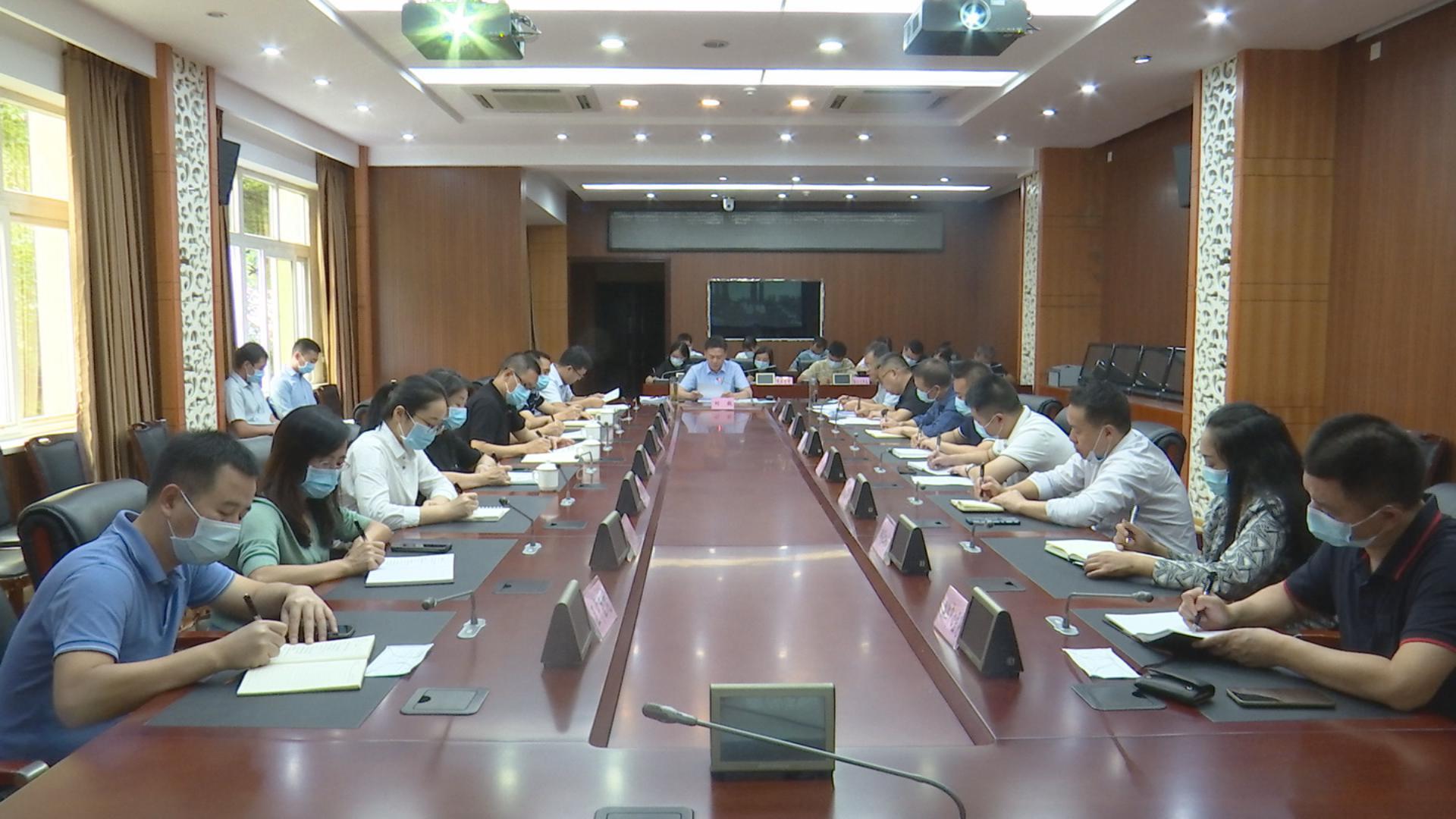 全区疫情防控暨安全稳定工作视频调度会议召开