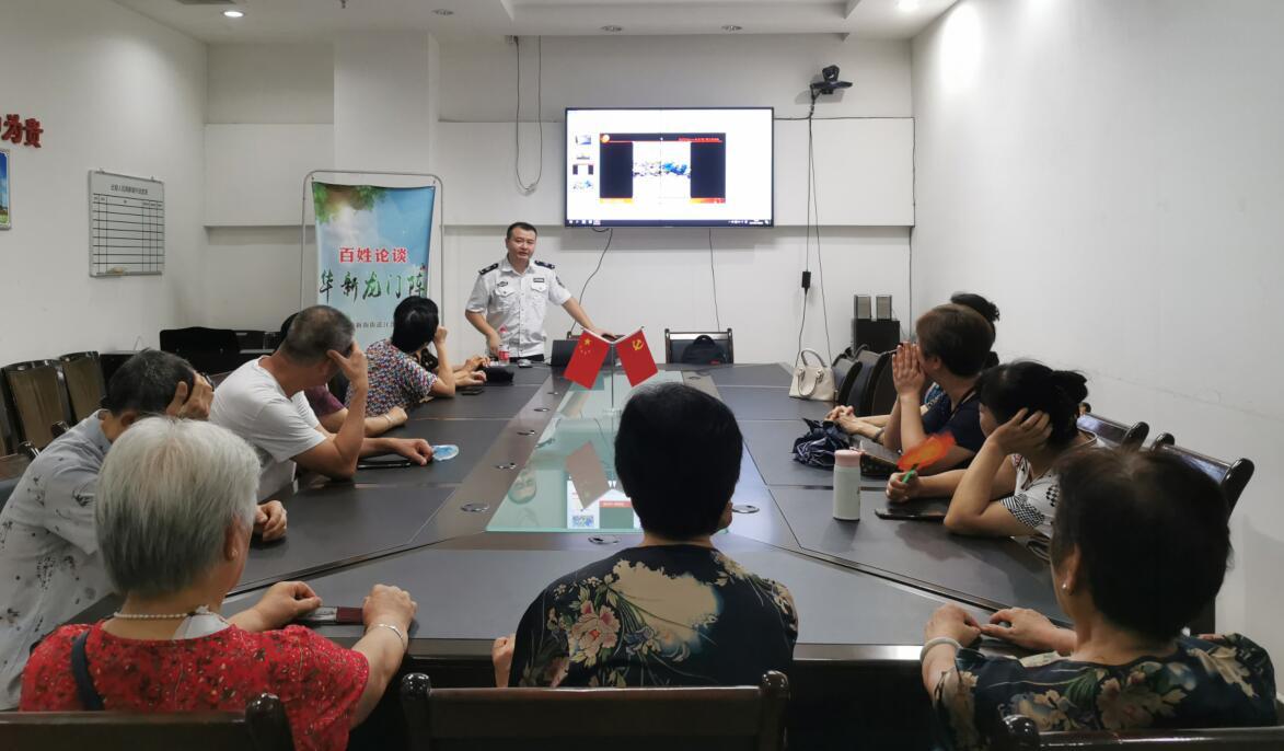 华新街街道江湾城社区开展消防安全知识宣讲活动