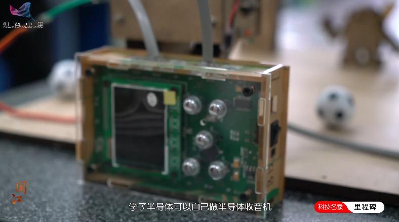 """【科技名家·里程碑】只为中国""""芯""""——闫江"""