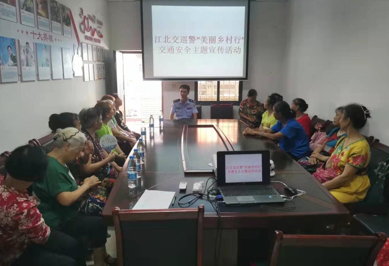 郭家沱街道飞岚垭社区开展交通安全主题宣传