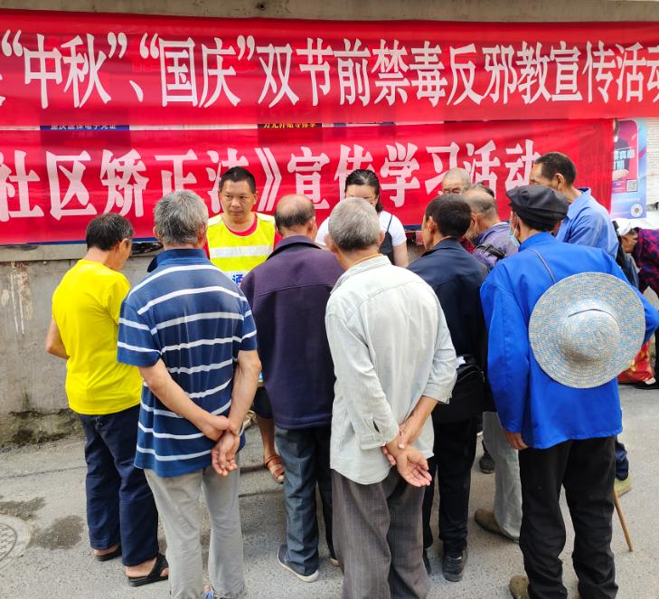 马武镇开展全民反诈暨禁毒、反邪教、法治等宣传活动