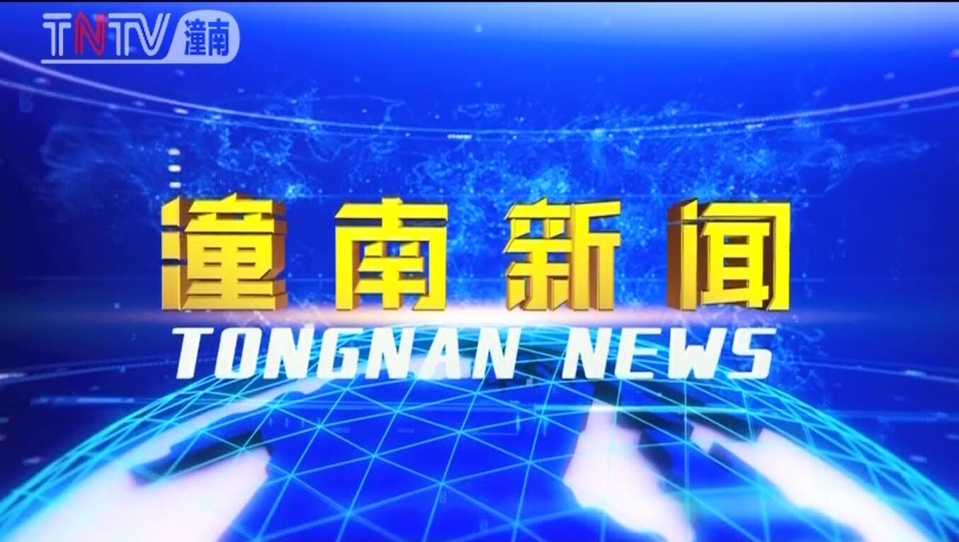 """《光明日报》刊登文章《潼南柠檬""""出国""""记》"""