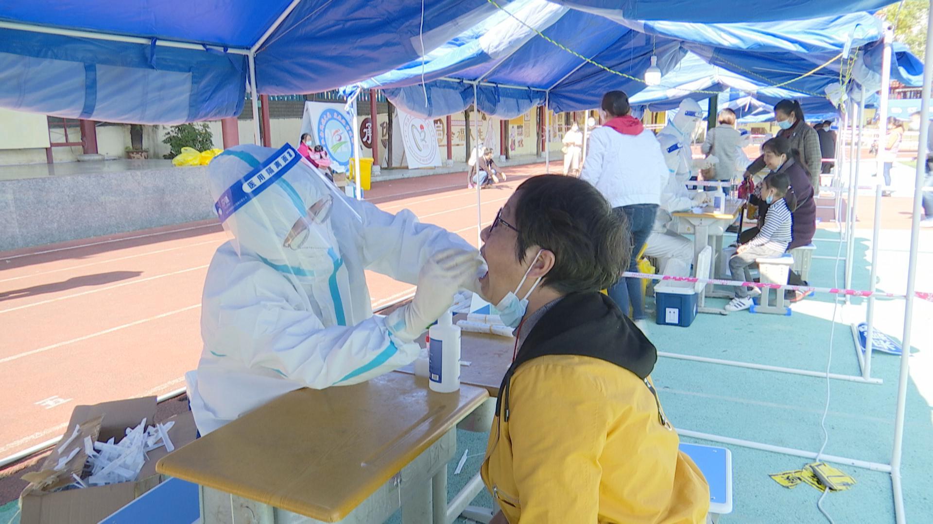 有序开展核酸检测 保障群众健康安全