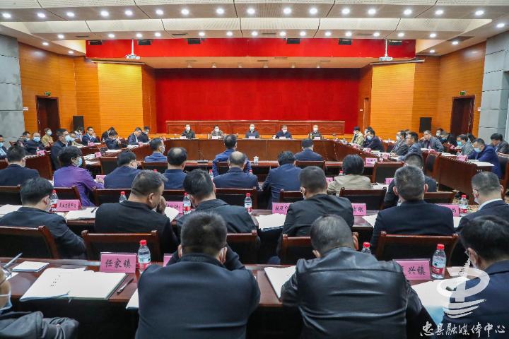 县委常委会召开扩大会议:高质量完成本年度目标任务确保开局之年开好头起好步