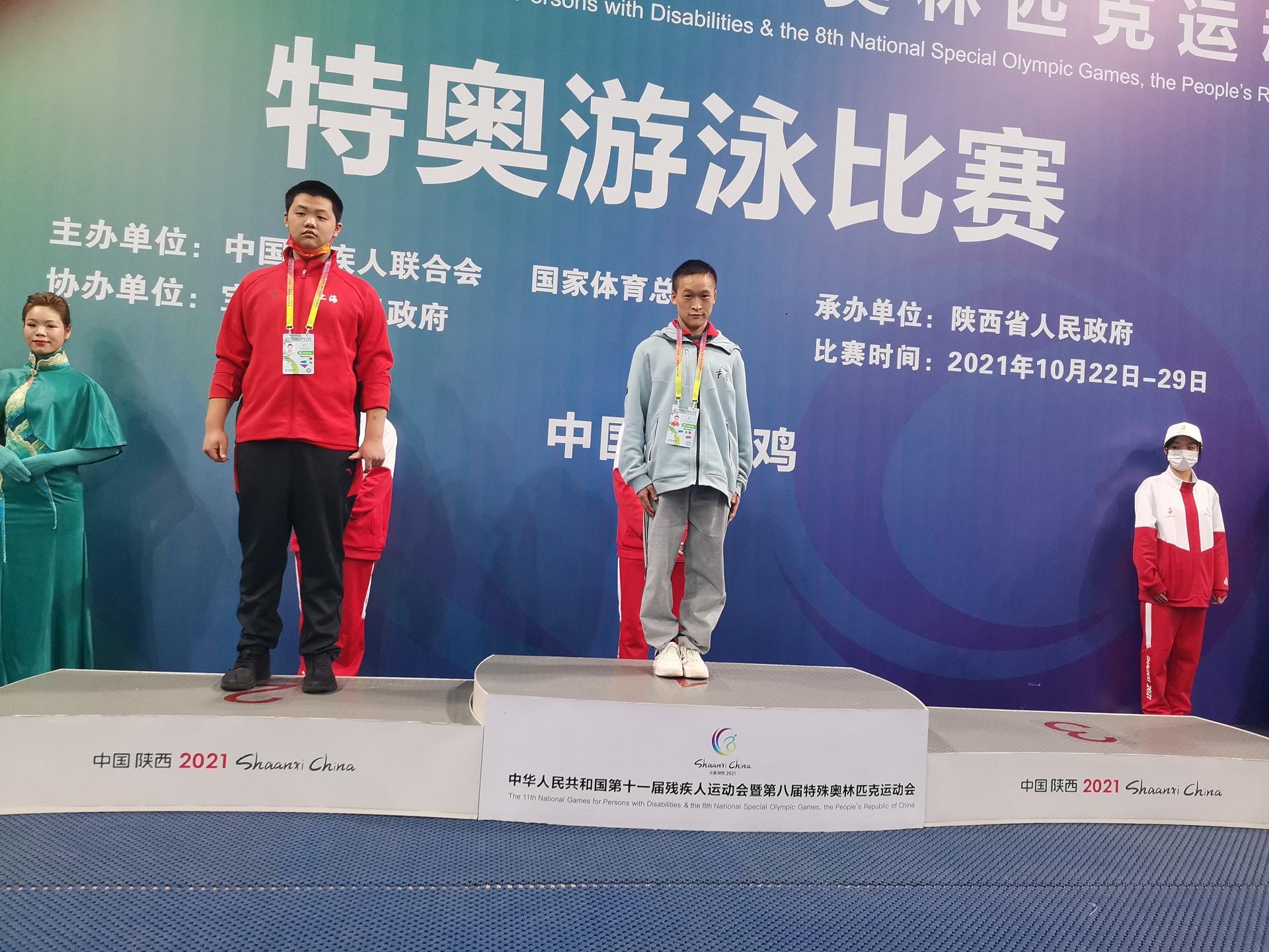 喜讯!忠县特奥游泳健将苟平在全国残运会上夺得两枚金牌